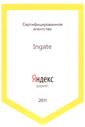 Ingate - партнер Яндекс